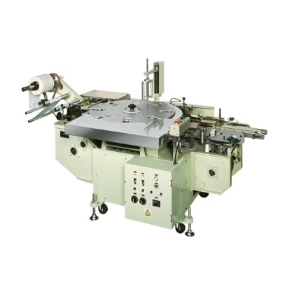 GW-50 Over Wrapping Machine